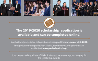 PanHellenic Scholarship Foundation for Greek American College Students (application deadline-Friday January 31, 2020)