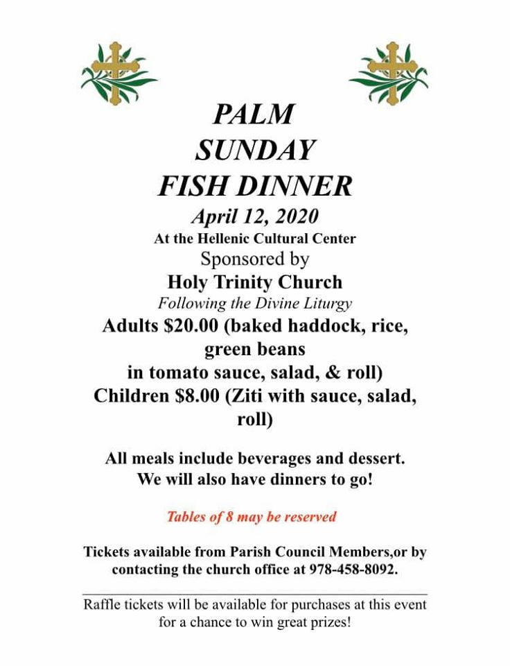 Palm Sunday Fish Dinner April 12 2020
